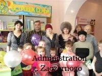 27  февраля  в Центральной детской  библиотеке