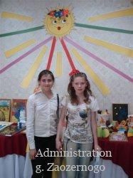 XVII  Краевой  праздник   детской  книги